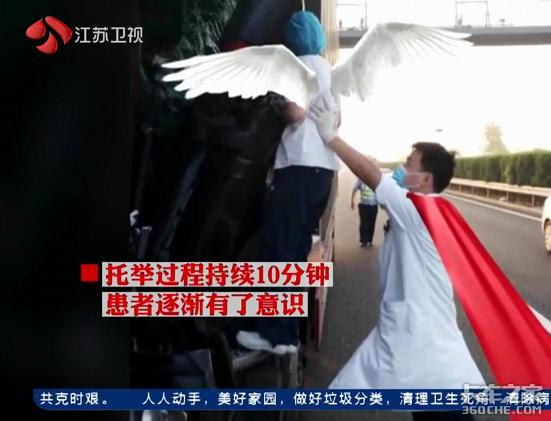 医生托举护士扒车窗救助被困卡友,被赞是超人和天使的联手行动
