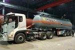 交通部发布危险货物车辆标志,过渡期不少于6个月