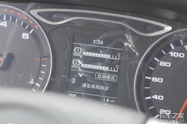 配备智能离合器帅铃这款新车真好开!