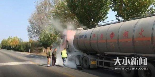危险品运输车突然起火和电瓶老化有关卡友:这也太吓人了