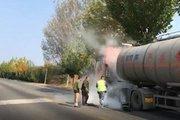 危险品运输车突然起火 和电瓶老化有关 卡友:这也太吓人了