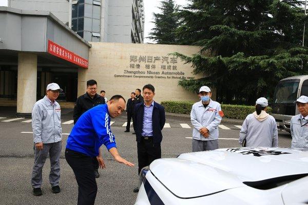 就是这么牛!河南各地公安组团考察郑州日产