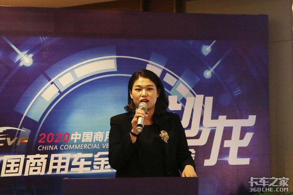 助力行业发展金融与保险沙龙在重庆举行