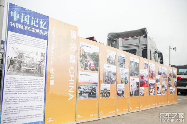 主打智慧科技!第五届商用车博览会成功召开细看行业趋势