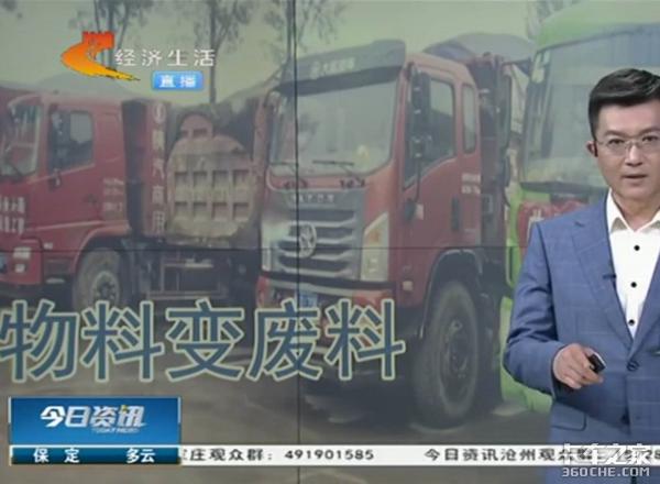 蓝牌货车超载被扣,一车货物变废物,20万元损失该谁买单?