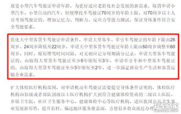 利润倒挂!上海集卡双11或集体每车涨价500-800元行业人士:无奈之举