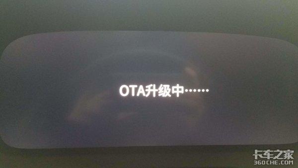 远程OTA你知道吗?卡车发展必须用到它