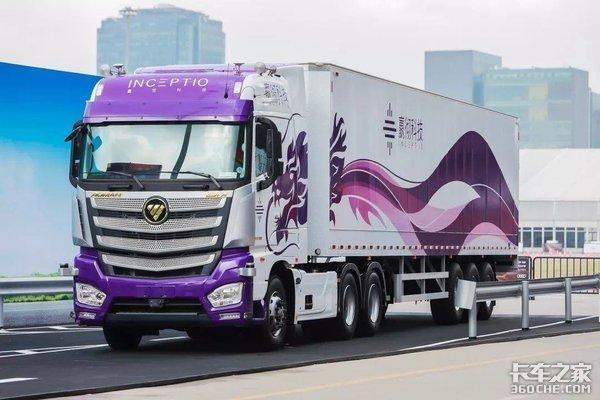 远程OTA技术你知道吗?未来卡车发展必须用到它