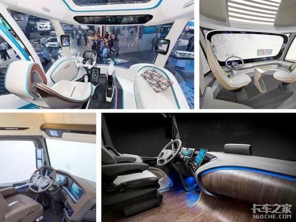 未来卡车智能座舱连连看:德意韩都来了!
