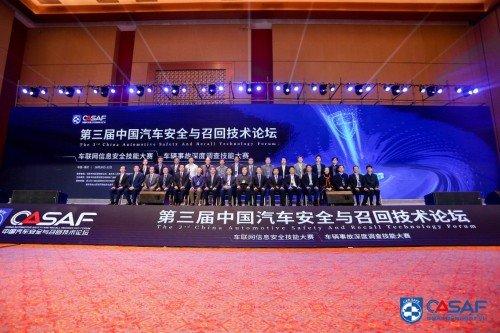 重庆合川区:全力推动汽车产业升级发展