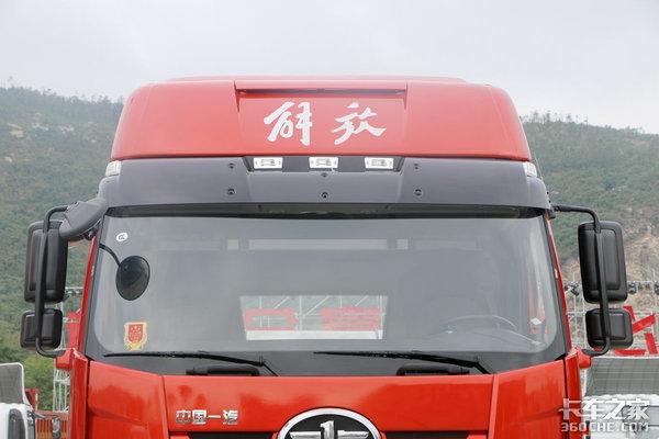 1200超大续航新J6PLNG牵引车总重仅8.85吨