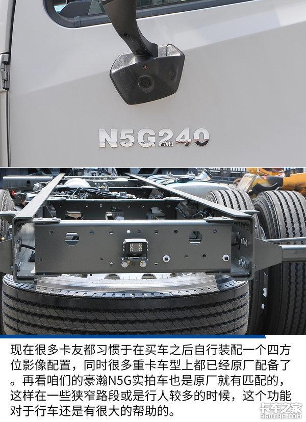 16.5万的6米8中卡3000公里续航高顶双卧平地板这款豪瀚N5G强的离谱