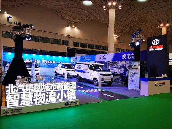 以科技创新赋能行业未来北汽EV5闪耀海南新能源车展