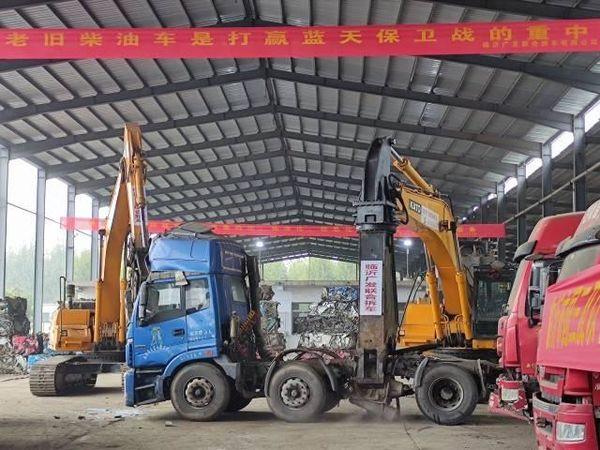 最高补贴30000临沂告别报废货车按斤卖部分报废车价格还会上涨