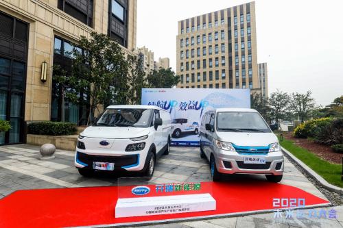 引领城配运力新变革开瑞新能源携海豚EV长续航版和优优EV2020款上市