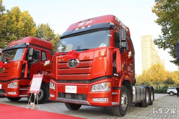 订车186台一汽解放牵引460AMT河南焦作区域产品推介会圆满成功