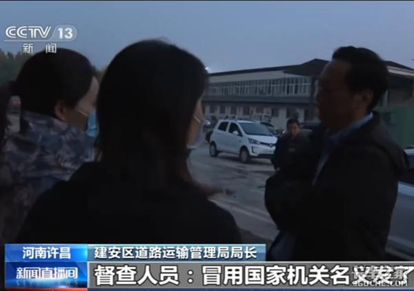 """2年时间,河南一些地区还没执行""""两检合一"""",督察组都震惊了"""