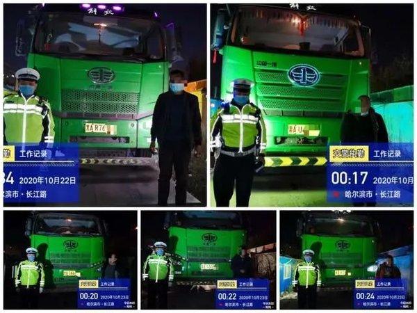 严查货车违法哈尔滨交警3天查扣59台违法货车