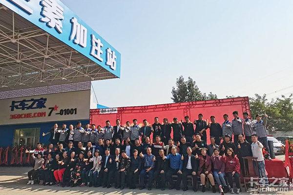服务升级,山东首家可兰素七星旗舰店盛大开业!