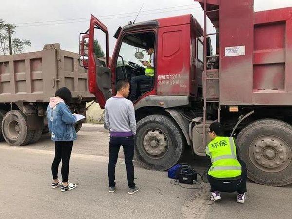 严查尾气超标四川广安货车尾气路检工作正式启动