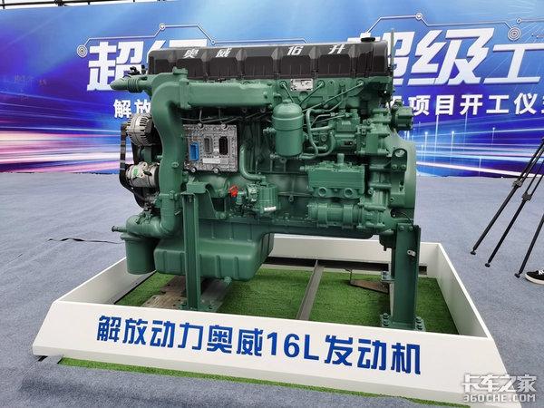 盘点15L以上排量发动机,标载时代,卡车还用这么强的动力吗?