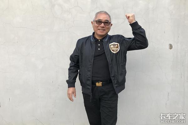 创富江铃宝典英雄会上海站圆满结束