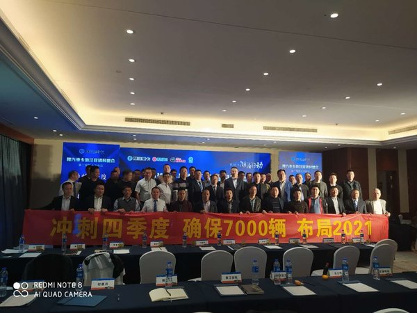 陕汽德龙M3000S浙江上市助力第四季度销量冲刺赛