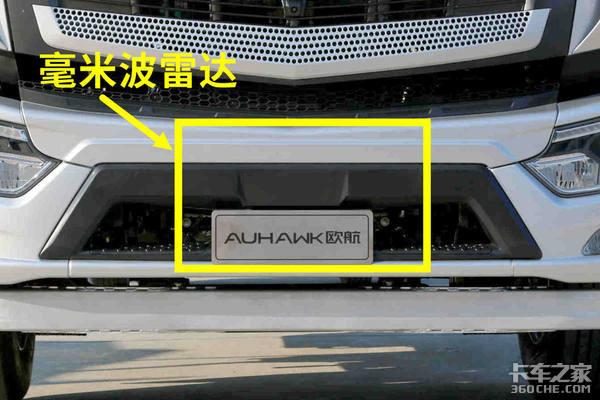 采埃孚9速AMT+单桥两气囊这台全新福田欧航RPRO靠实力说话!