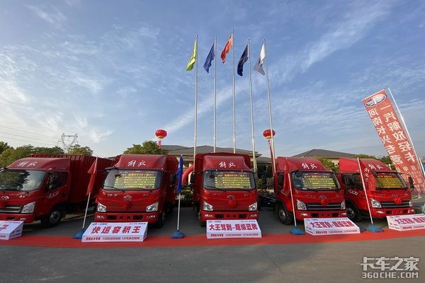 订车39台一汽解放轻卡高端产品推介会圆满成功