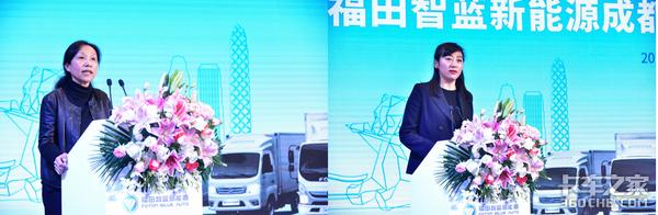 智慧新选择福田智蓝新能源成都区域正式上市