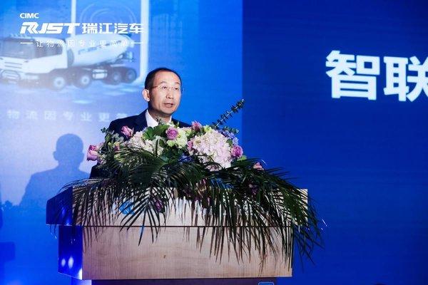 """开启数字化时代!中集瑞江数字化营销平台""""罐军之家""""上线"""
