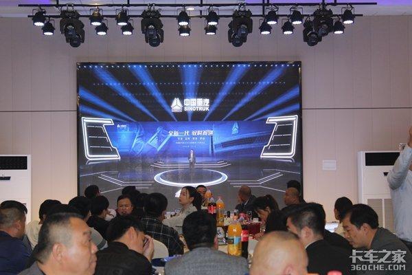 全新一代驭时而进――中国重汽上海集鑫豪沃TH7百城联动上市发布会