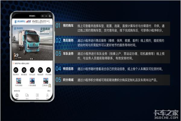 """西安捷马""""翼零贰捌购车节及小程序上线""""活动圆满举行"""