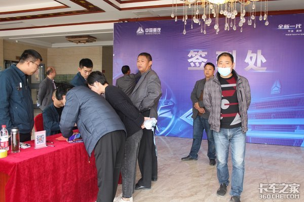 全新一代驭时而进中国重汽豪沃TH7百城联动山东东岳济宁站圆满成功