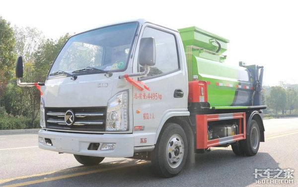 两种燃料可选实拍凯马小型餐厨垃圾车