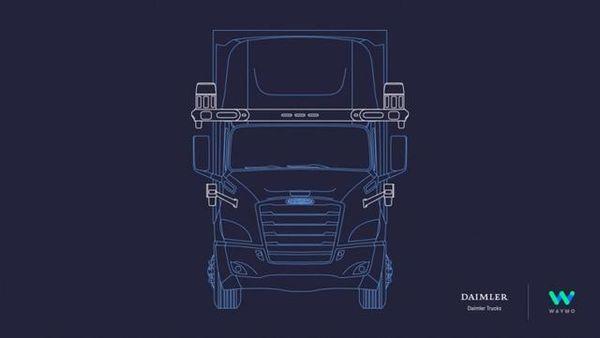 两大巨头合体戴姆勒联手Waymo加速自动驾驶卡车落地