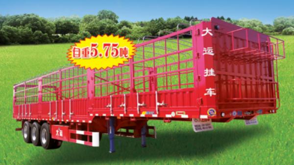 降重490kg大运挂车新法规版隆重上市!