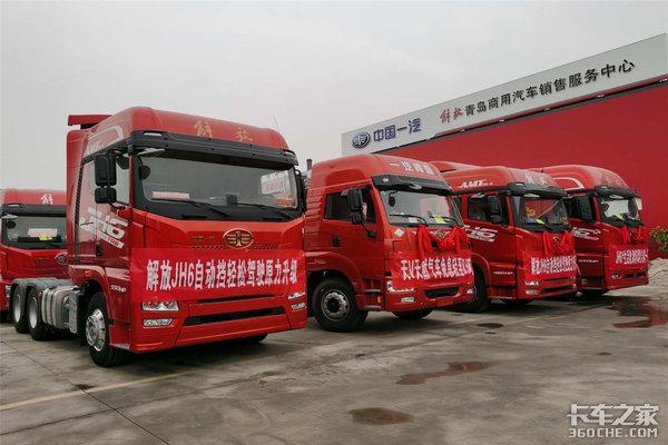 新乡元鸿青岛解放JH6480产品推荐会成功举行