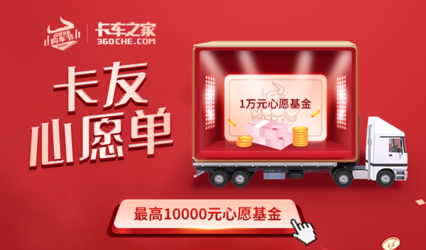 142辆乘龙双十一开抢最高优惠5000元!