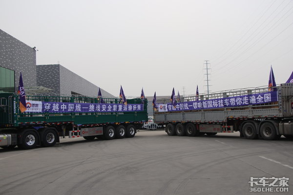 盘刹空悬到底行不行?锣响挂车穿越整个中国实际做测试!