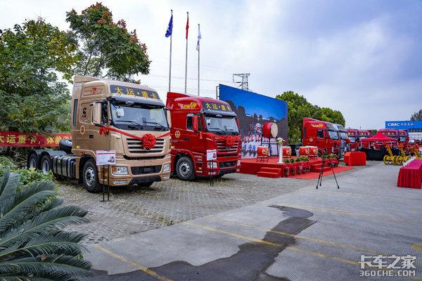 鸿运启航!大运重卡在上海开启品牌推广周并完成国六产品上市发布