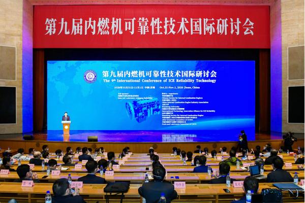 一场在济南召开的内燃机行业峰会,为何搅动制造界?