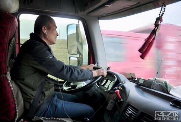 降低入行门槛,老辈货车司机将退休,还有多少年轻人愿意来接班?