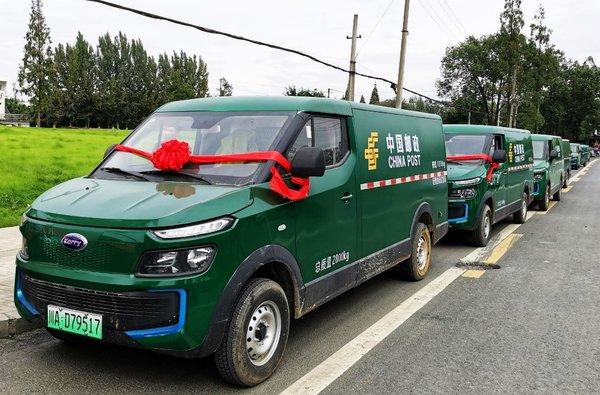 开瑞新能源首批海豚、优优104台开始交付助力四川邮政双十一电力全开