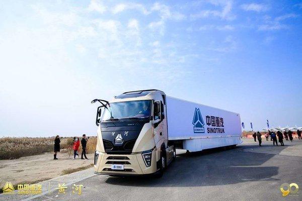20天穿越9省横跨4000公里全方位测试黄河重卡溯源之旅正式开启