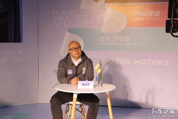 葆旭东谈飞碟W5:轻卡同质化时代飞碟W5超长质保只是开始