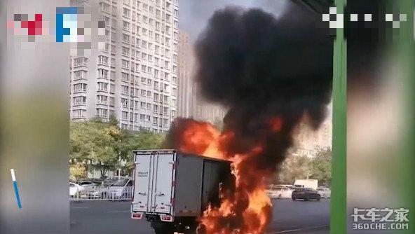 新买的货车开出4S店不到20分钟就自燃了,这种事该怎么追责?