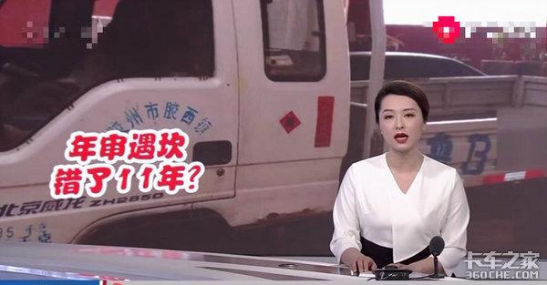 国三车冒充国四、轻型货车变自卸车,这些审车乱象你见过吗?