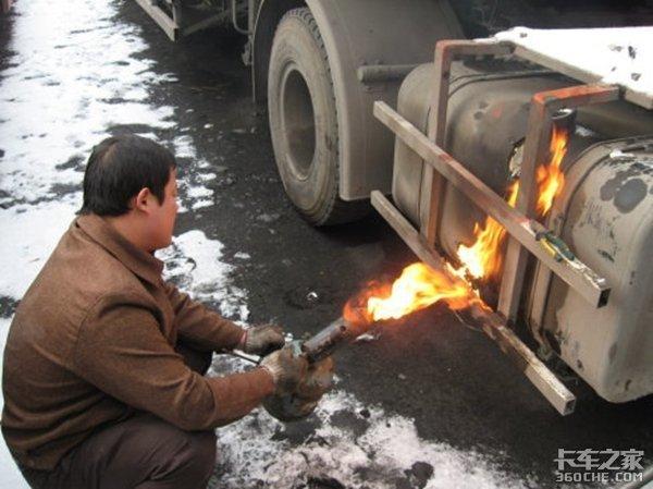 冬季开车就怕这些事一不小心就要花大钱老司机们的血泪史