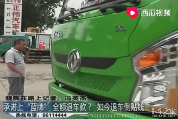 自卸车拉土方,不是断螺丝就是车厢倾斜,怨超载还是盲目轻量化?